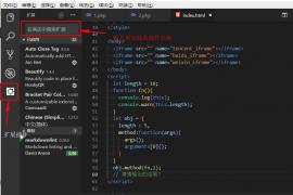 VSCODE编辑器前端插件整理合集