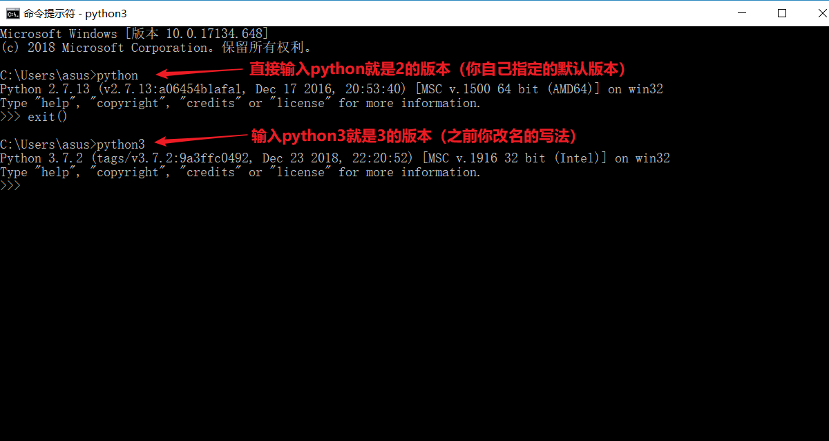 window系统下python2和3多版本切换方法(懒人版)